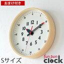 タカタレムノス レムノス ふんぷんくろっく Sサイズ 掛け時計 YD14-08S lemnos fun pun clock かわいい 北欧 幼稚園 …