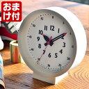 タカタレムノス ふんぷんくろっく for table 置き時計 掛け時計 YD18-04 lemnos fun pun clock 置き掛け兼用 ホワイト…