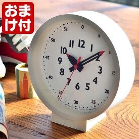 タカタレムノス ふんぷんくろっく for table レムノス 置き時計 掛け時計 lemnos fun pun clock 置き掛け兼用 ホワイト 知育時計 かわいい シンプル 幼稚園 保育園 子供 小さい 子供部屋 キッズ プレゼント ギフト 日本製 北欧 知育クロック 子供 が 見やすい 置時計
