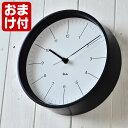 タカタレムノス リキ スチールクロック 掛け時計 WR17-10 Lemnos RIKI STEEL CLOCK ホワイト ブラック スチール モダン シンプル 日本製 渡辺力 壁掛け時計 おしゃれ スイープ リキクロック プレゼント 静か
