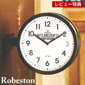 掛け時計 両面時計 ロベストン Robeston CL-2138 INTERFORM 壁掛け時計 置き時計 掛け置き兼用 インターフォルム ブラック スイープムーブメント インダストリアル おしゃれ 大きい 業務用 ダブルフェイス 新築祝い 【レビュー特典付】