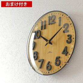 掛け時計 ノア精密 アナログ電波ウォールクロック 電波時計 W-720 ウォールクロック MAG 壁掛け時計 ブラック グレー シンプル 木目調 おしゃれ 電波掛け時計 インダストリアル 夜間秒針停止 電波 アナログ インテリア プレゼント ギフト