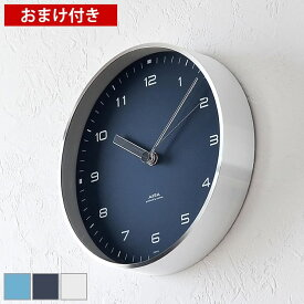 タカタレムノス lemnos 掛け時計 置き時計 エアラ AIRA LC18-03 シンプル 北欧 置時計 おしゃれ 大きい アナログ ホワイト ネイビー ブルー レムノス 置き掛け兼用時計 時計 壁掛け 連続秒針 静か 静音 スイープムーブメント プレゼント