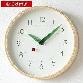 タカタレムノス lemnos 掛け時計 とまり木の時計 SUR18-16 北欧 木製 レムノス かわいい おしゃれ ナチュラル 蝶 ちょうちょ てんとう虫 子ども 子供部屋 時計 壁掛け 新築祝い 引っ越し祝い ユニーク プレゼント 可愛い