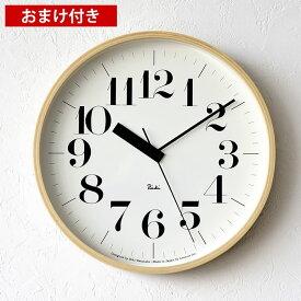 Lemnos レムノス リキクロック RIKI CLOCK RC WR20-02 掛け時計 電波時計 タカタレムノス 渡辺力 おしゃれ シンプル 木目 プライウッド 静音 スイープセコンド お祝い 新築 引越 プレゼント ギフト 時計 電波 壁掛け