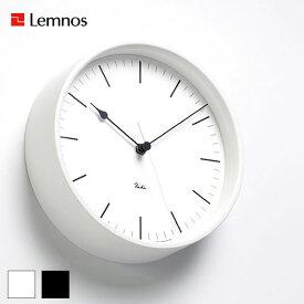 タカタレムノス 掛け時計 電波時計 Lemnos RIKI STEEL CLOCK WR08-24 WR08-25 楽天 305252 スイープムーブメント 連続秒針 音がしない 北欧 おしゃれ かわいい 子供 壁掛け時計 電波 キッチン 子供部屋 リビング 時計 壁掛け