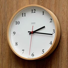 タカタレムノス 掛け時計 電波時計 Lemnos レムノス Plywood clock プライウッド クロック LC10-21W 電波 スイープムーブメント 連続秒針 北欧 楽天 子供 子供部屋 リビング キッチン 寝室 おしゃれ かわいい 音がしない 時計 壁掛け 壁掛け時計