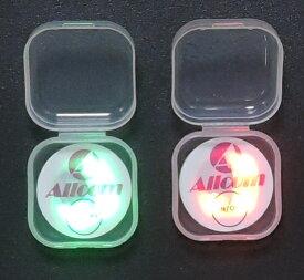 光るゴルフマーカー 赤色LED 緑色LED 2個セット 送料無料 ゴルフマーカー ナイターゴルフ コンペ景品に最適 個装ケース入り スイーツ王国