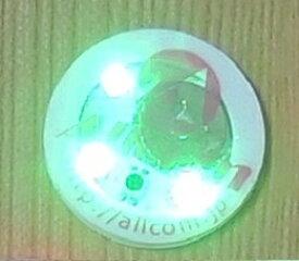 光るゴルフマーカー 緑色LED ポッキリ300円 送料込  グリーンマーカー ナイターゴルフ コンペ景品に最適スイーツ王国