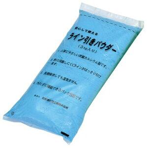 送料無料 エバニュー EVERNEW カラーフィールドパウダー(単色5袋入) 青 ライン引き 石灰 EKA025-700