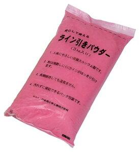 送料無料 エバニュー EVERNEW カラーフィールドパウダー(単色5袋入) 赤 ライン引き 石灰 EKA025-100