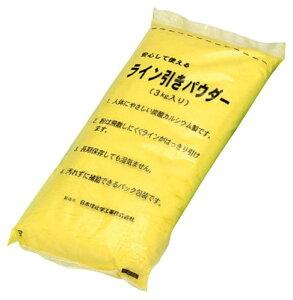 送料無料 エバニュー EVERNEW カラーフィールドパウダー(単色5袋入) 黄 ライン引き 石灰 EKA025-400