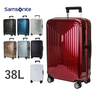 サムソナイト ネオパルス スピナー スーツケース 55cm Samsonite Neopulse Spinner 38L 65752