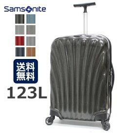 送料無料 サムソナイト コスモライト 3.0 スピナー 81cm 73352 Samsonite Cosmolite 3.0 Spinner 123L 軽量 頑丈 ハード ソフト スーツケース あす楽 旅行カバン キャリーバッグ