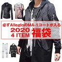 福袋 メンズ ロングコート 送料無料 ma-1コート メンズファッション モードファッション 変形 トップス アウター ボト…