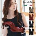 Correalegloves 革手袋 羊革 ファー付き レディース 裏地 カシミア100%[全3色/全3サイズ] [CRL0077]女性用 手袋 レッ…