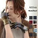 スマホ対応 ハリスツイード 革手袋 レディース 羊革/ラムスキン Attivo/Harris Tweed [10柄/3サイズ/S/M/L] [ATHT02]…
