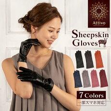 Attivo/アッティーヴォ/レディース/レザーグローブ/裏地/カシミヤ100%/羊革/スマホ対応(一部カラーのみ)/極上な手触り/女性用/レザーグローブ/本革/本皮/手袋/通勤/ギフト/プレゼント