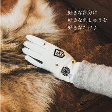 PICCKE/ピッケ/Chikako/チカコ/女性用/刺繍付きニット手袋/スマホ対応/レディースFREEサイズ/全18パターン/送料無料/あす楽/女性用/レディース/日本製/手袋/刺繍/スマートフォン対応/スマホ対応/ニット/かわいい/オシャレ/軽い/暖かい/ギフト/プレゼント
