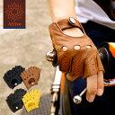 Attivo 革手袋 メンズ 春夏 鹿革(ディアスキン) [全2色/4サイズ][ATAM014]男性用 レザーグローブ オープンフィンガ…