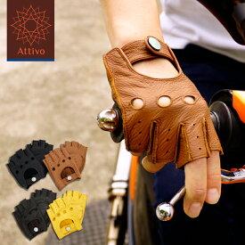 Attivo 革手袋 メンズ 春夏 鹿革(ディアスキン) [全2色/4サイズ][ATAM014]男性用 レザーグローブ オープンフィンガーグローブ フィンガーレスグローブ 半指グローブ 本革 本皮 手袋 夏用 バイク ギフト