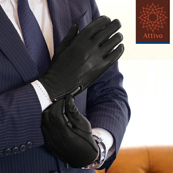 Attivo/アッティーヴォ 革手袋 メンズ 秋冬 鹿革(ディアスキン) [全4色/全3サイズ] [ATAM088]
