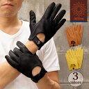 Attivo 革手袋 パンチンググローブ メンズ 春夏 鹿革(ディアスキン) [全3色/4サイズ][ATDC021]男性用 レザーグローブ オープンフィンガーグローブ