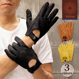 Attivo 革手袋 パンチンググローブ メンズ 春夏 鹿革(ディアスキン) [全3色/4サイズ][ATDC021]男性用 レザーグローブ バイク用グローブ