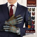 スマホ対応 2019秋冬新作 Attivo/Harris Tweed ハリスツイード 革手袋 ユニセックス 羊革(ラムスキン) [10色/3サイズ] [ATHT01]メンズ レディース 革 皮 レザー スマートフォン対応 スマホ手袋