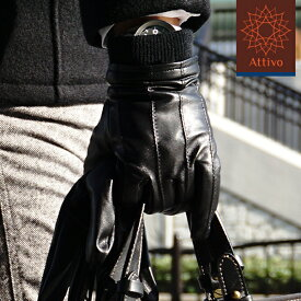 Attivo 革手袋 スマートフォン対応(一部カラーのみ) メンズ 秋冬 羊革(ラムスキン)[全4色/全3サイズ] [ATKU110]男性用 手袋 スマホ対応 本革 本皮 レザー 秋冬 防寒 おしゃれ 上品 シンプル ニット