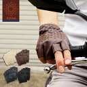 Attivo 革手袋 オープンフィンガーグローブ メンズ 春夏 羊革(ラムスキン) [全4色/4サイズ][ATKU034]男性用 レザーグローブ ドライビンググローブ グローブ 本革 本皮 手袋 夏用