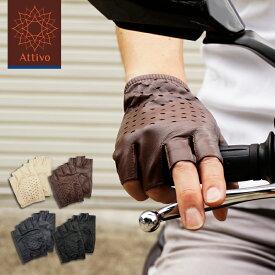 Attivo 革手袋 オープンフィンガーグローブ メンズ 春夏 羊革(ラムスキン) [全4色/4サイズ][ATKU034]男性用 レザーグローブ ドライビンググローブ グローブ 本革 本皮 手袋 夏用 バイク ギフト