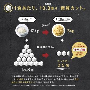 九州まーめん1袋(3食入り)