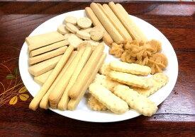 雑穀&お米クッキー&スナック(アレルゲン&グルテンフリー)セット