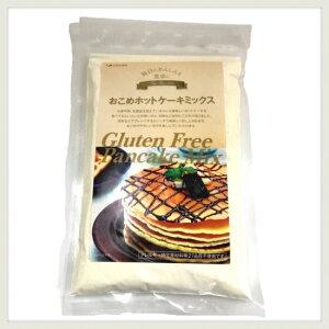 グルテンフリー&アレルゲンフリー おこめホットケーキミックス 10個セット