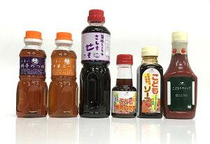 辻安全アレルゲンフリー調味料セット 和風洋風中華風の6種類の調味料セットです。少しお得です。