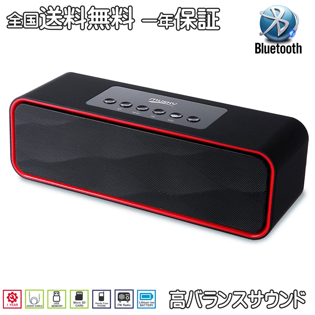 AGM ブルートゥース スピーカー Bluetooth 高音質 高出力 重低音 電話 アウトドア 野外 旅行 屋外 iphone ipad ipod mini pc スマホ コスパ ステレオ ブラック DY22