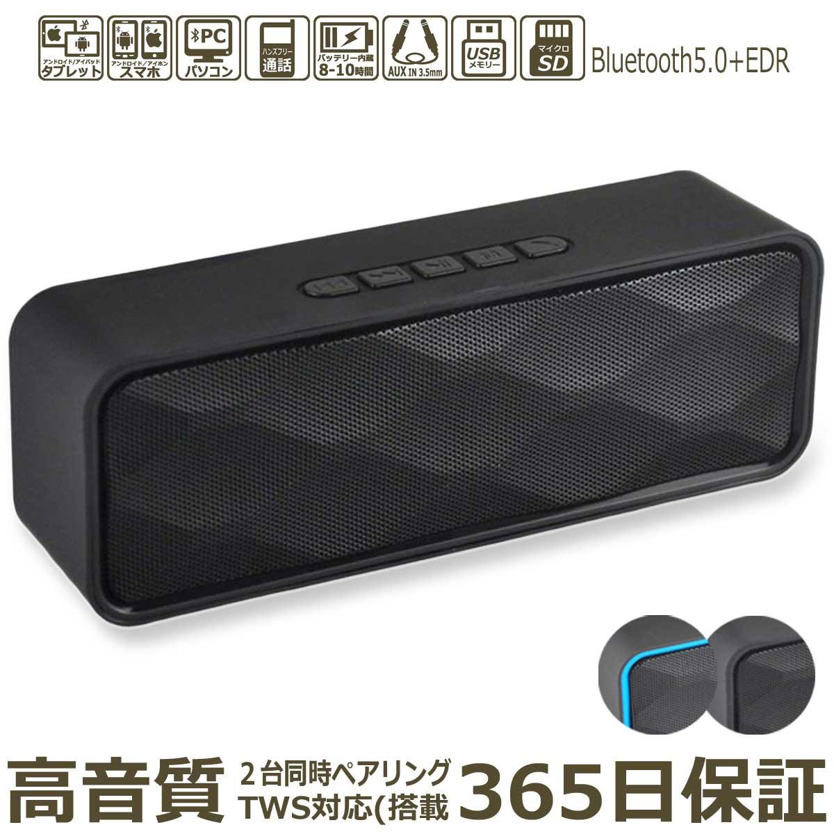 AGM ブルートゥース スピーカー Bluetooth 高音質 高出力 重低音 電話 アウトドア 野外 旅行 屋外 iphone ipad ipod mini pc スマホ コスパ ブラック SC211