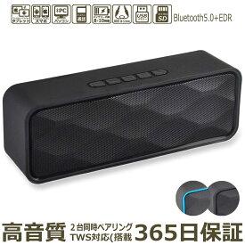 AGM Bluetooth ブルートゥース スピーカー 2台 同時 接続 複数 FM ラジオ 高音質 重低音 室内 車 小型 野外 旅行 iphone ipod mac pc ps4 おしゃれ おすすめ ブルー SC211