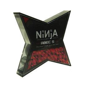 NINJA/ニンジャ ABEC5 ( グリースタイプ ) ベアリング