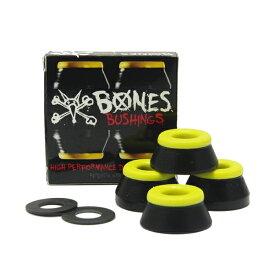 ボーンズ ウィール BONESWHEELS/HARDCORE BUSH MEDIUM BLACK(ワッシャー2枚付き) ブッシュゴム ・ピボットゴム