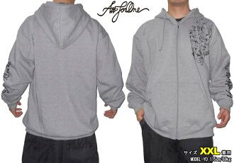 AFO TWO FACE hoodies Zip Hoodie back brushed grey
