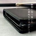 スマホケース コードバン CORDVAN iphone 11 pro xperia 1 ii so-51a iphonese2 aquos sense3 sh-02m xperia5 so01m ga