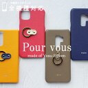 スマホケース 背面保護タイプ ベルトつき レザー iphone 11 pro xperia 1 ii so-51a iphonese2 aquos sense3 sh-02m xperia5 so01