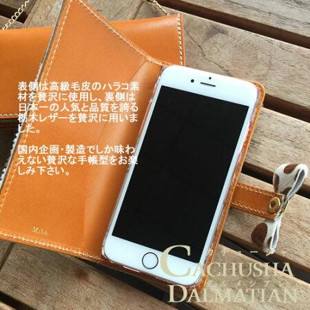 スマホケース全機種対応ペアカップル機種違いイニシャル名入れ記念日iPhone6PlusケースiPhone6ケースiPhone5sケースiPhone5ケースiPhone4sケースiPhone5cケースアイフォンあいほんアイホンカバーギフトオリジナル本革手帳型おしゃれ
