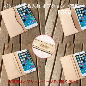 【rota専用オプション】ヌメ革 スマホケース 本革 galaxy s7 edge iphone6s iphone7 plus 手帳ケース xperiaz5 premium sc-02h xperia x performance アイフォン6sプラス かわいい おしゃれ 3つ折り ギャラクシーs7エッジ s7edge iphone7ケース 本革