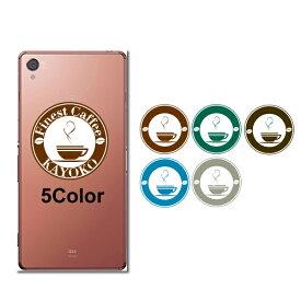 スマホケース iphone11 pro max xperia1 so-03l sov40 802so ace so-02l galaxy s10 sc-03l scv41 sc-04l aquos sh-04l f-02l ハードケース おもしろ ケース 人気 ブランド シンプル ケース かわいい おしゃれ 名入れ ペア カップル カフェ 全機種対応 オリジナル 大人可愛い
