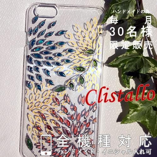 iphone7plusケース 人気 おしゃれ iphone7ケース イニシャル iphone7plusケース かわいい アイフォン6 ケース iphone7 ケース アイフォン6s アイフォン ケース 名前 入り iPhone5s iPhone5c iphoneSE クリア 名入れ ペア カップル オリジナル 人気 フルカバー
