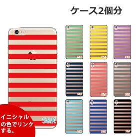 ペア カップル 機種違い iPhone7ケース xperia XZ so-01j ケース SOV34 ケース iphone7plus フルカバーケース arrows m03 カバー ハードケース かわいい オリジナル 名入れ イニシャル iPhone SE xperia x performance so-04h アイフォン7 ケース galaxy s7 edge scv33 人気
