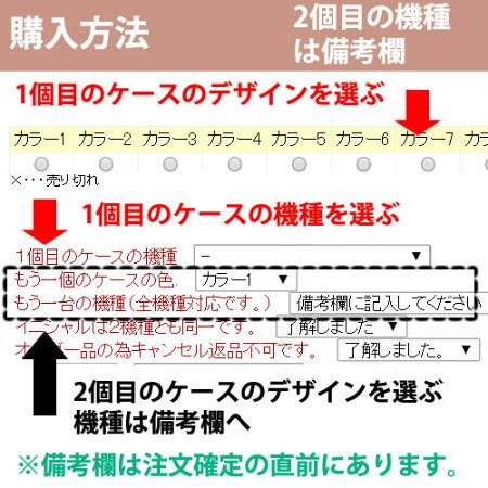 スマホケース全機種対応写真プリントiPhone6PlusケースXperiaZ3CompactSO-01GSOL26SO-02GVaioPhoneVA-10JGalaxys6edgeSC-04GSCV31SC-05GiPhone6ケース5sカバーペアカップル機種違いギフトオリジナルパロディブランドおしゃれピンク